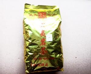 武夷岩茶 高火