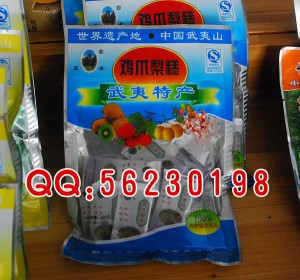 玉女牌 武夷特产 鸡爪梨糕  100%纯绿色食品