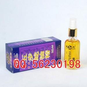 五步蛇油精 飞龙蛇业 适用于风湿痛