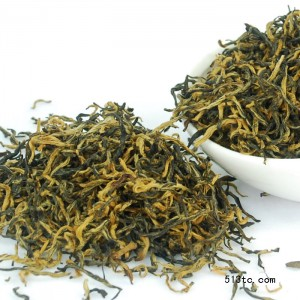 武夷山红茶 顶级红茶 金骏眉(075号75克装) 散茶包邮
