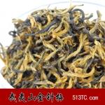 武夷山红茶 金针眉
